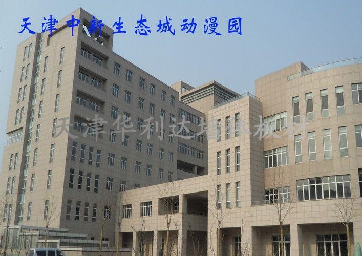 天津中新生态城动漫园高清图片
