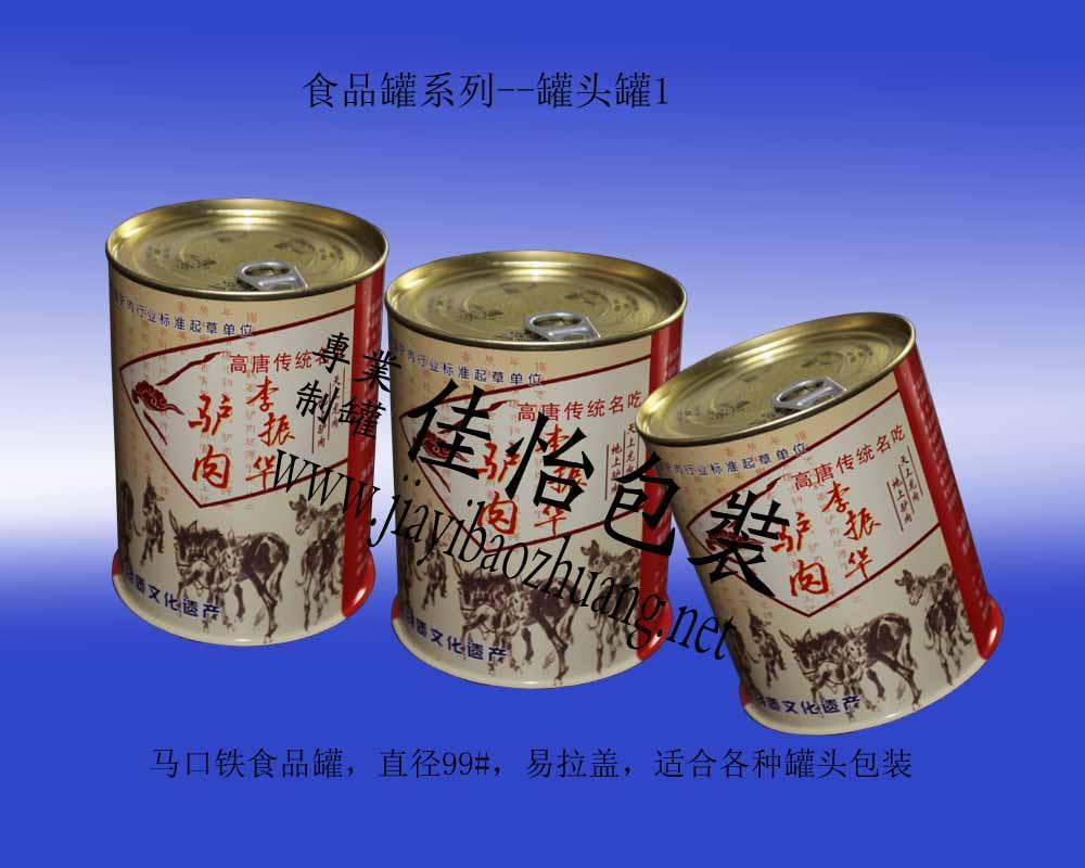 铁罐 食品罐 罐头罐图片