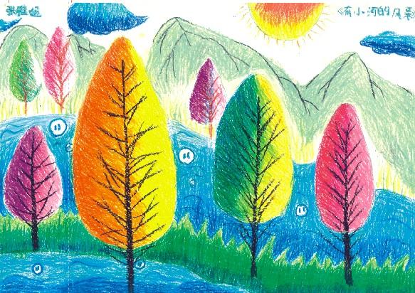 《有小河的风景》张雅妮画