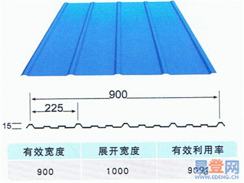 苏州万宇钢结构建筑安装工程有限公司