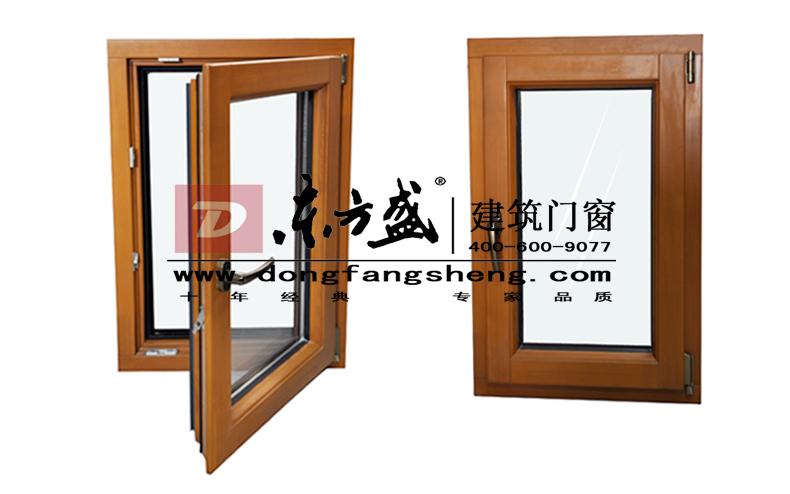 欧式复古铝包木门窗木纹