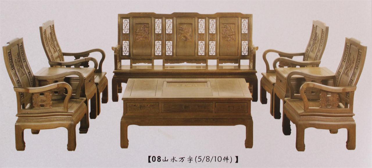 餐厅 餐桌 家居 家具 沙发 椅 椅子 装修 桌 桌椅 桌子 1280_578