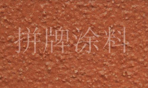 产品名称:长沙拼牌涂料真石漆色卡pin-1931