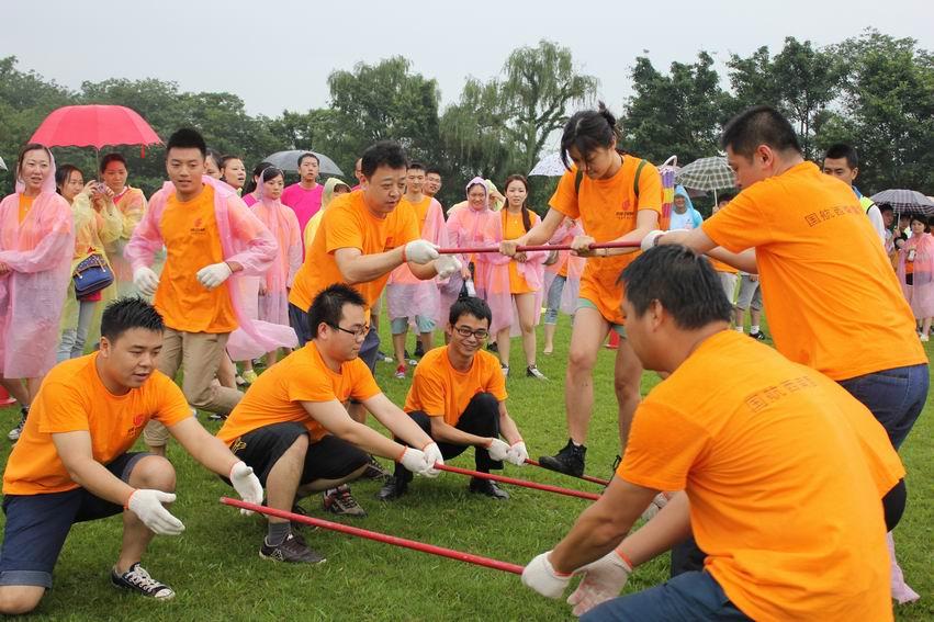 中国国际航空公司西南营销中心 成都欢乐行体