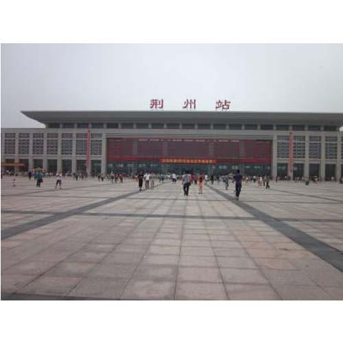 汉宜高铁宜昌东站,荆州站,仙桃西站图片
