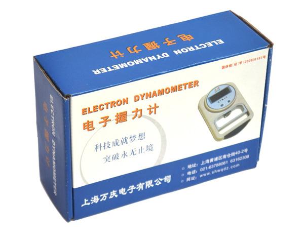 【万庆牌电子握力计测试仪女生测试器中考液晶体质反复自慰图片