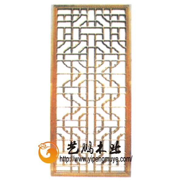 【花格屏风yp25-上海中式家具厂/中式古典家具/欧式