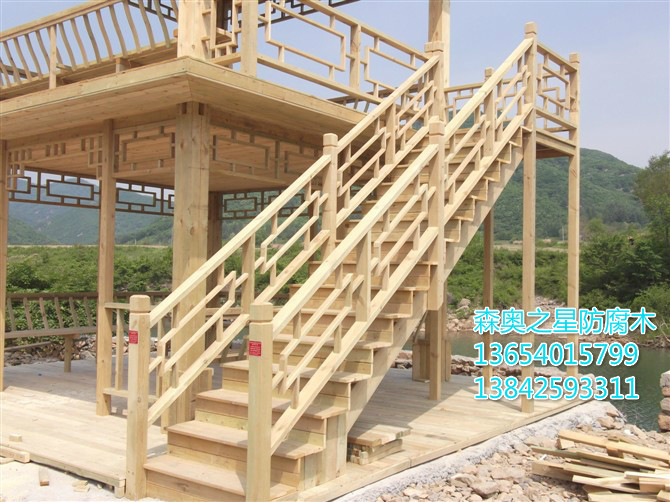 楼梯|防腐木景观|防腐木【多种点击查看】