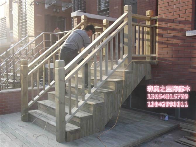【楼梯|防腐木景观|防腐木【多种点击查看】】厂家