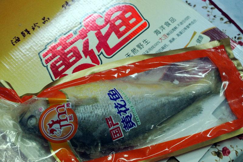 【速冻黄花鱼】厂家,价格,图片_哈尔滨市道外区吕氏海