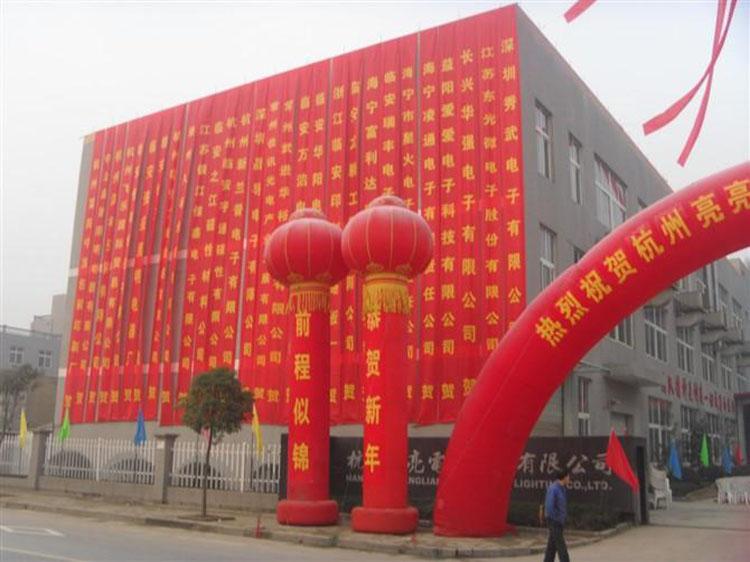 横幅广告 北京横幅  本公司供应,横幅,条幅,设计制作,详情请联系,谢谢