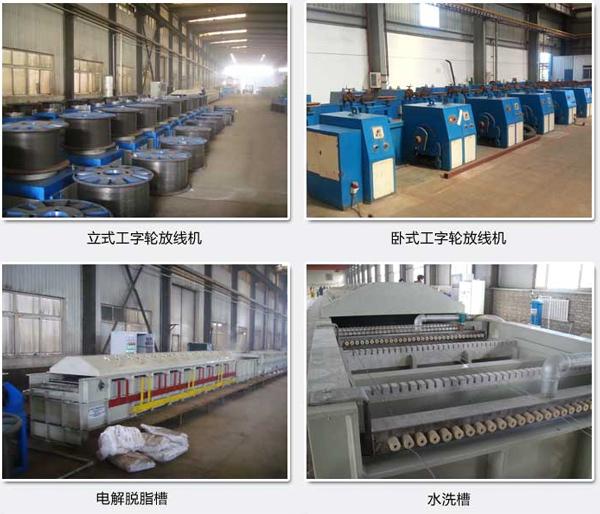 11)收线机:   ①倒立式梅花收线机常用于中低碳钢