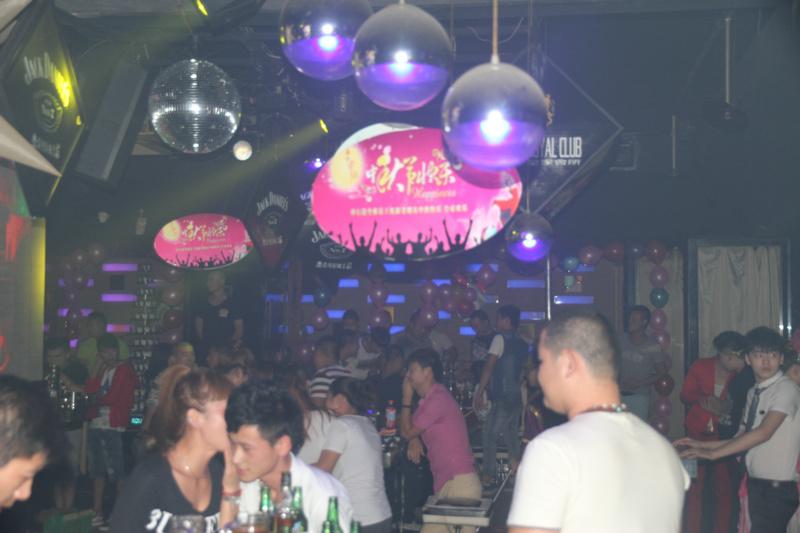 9月8日中秋节派对 单行道酒吧与你一起浪漫!