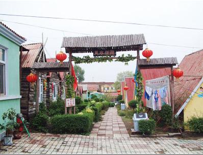 【风车别墅】厂家,价格,图片_哈尔滨市田园农庄度假村