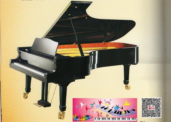 钢琴最高级是多少