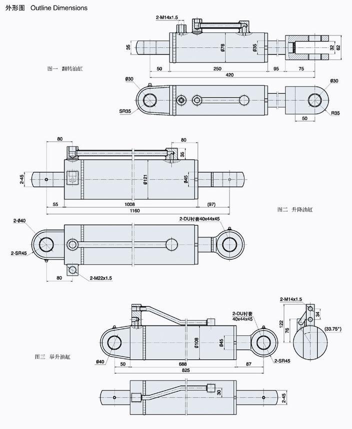 该系列油缸结构合理,工作可靠图片