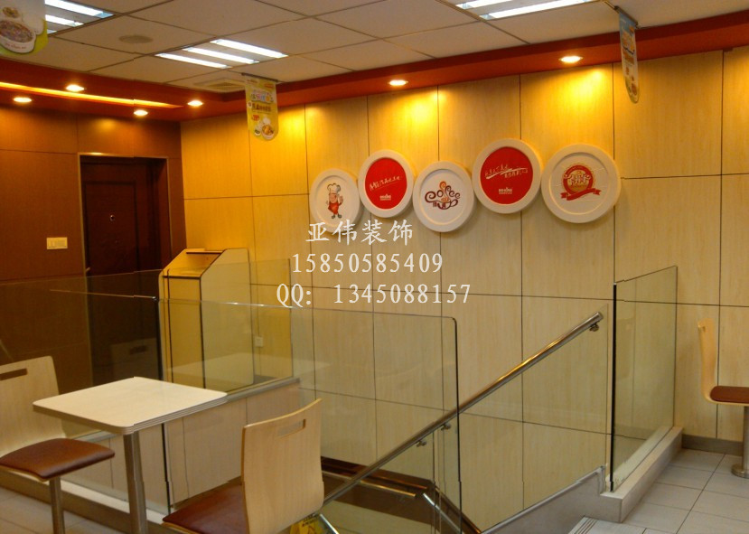 快餐店装修热线:15850585409