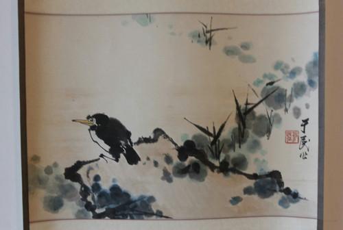 【于民作品--菩提本无树】厂家,价格,图片_中国书画家