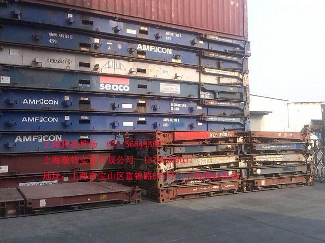 木材货柜货架图片大全