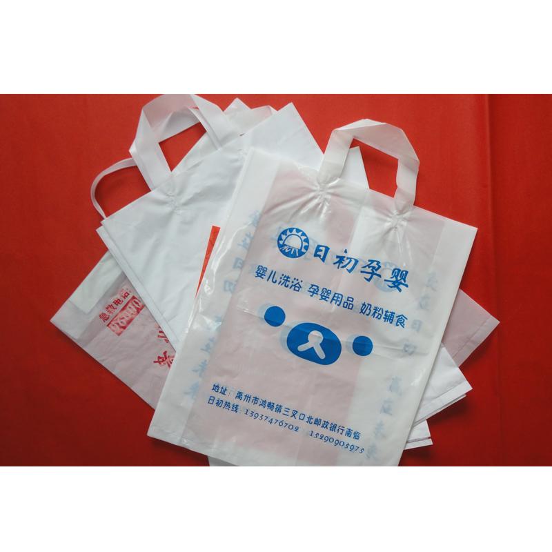 食品复合塑料包装袋