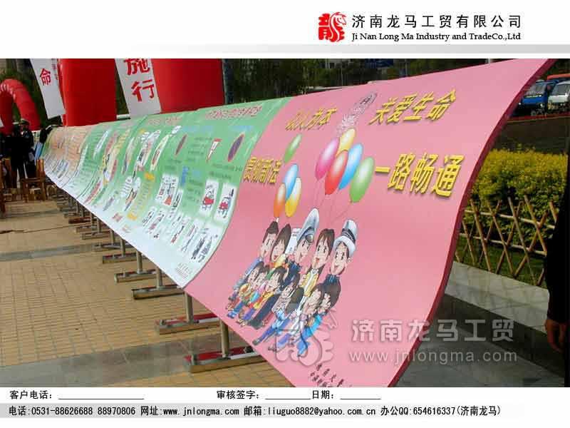 宣传展板,济南宣传展板,不锈钢展板,宣传栏,活动宣传栏,济南宣传栏