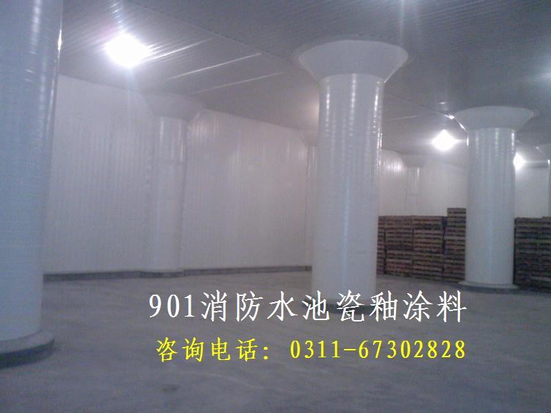 污水池防水瓷釉涂料