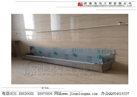 济南幼儿园水槽.学校水槽.济南学校水槽.