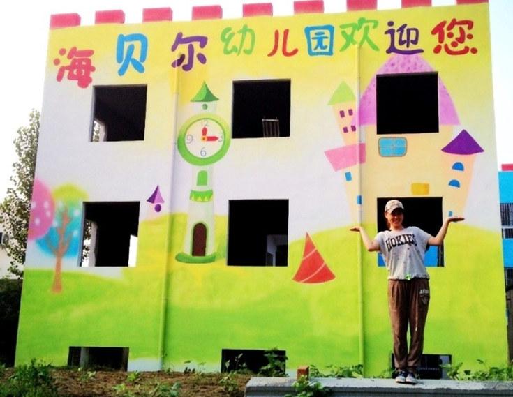 产品首页 商务服务 创意设计 幼儿园墙体彩绘        幼儿园文化墙是
