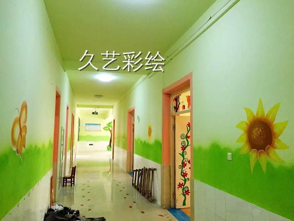 济南幼儿园墙体彩绘