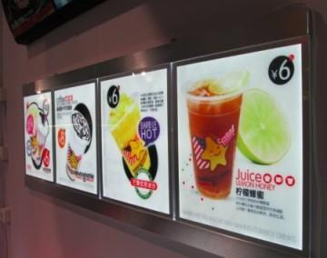 郑州发光字|河南发光字|郑州奶茶灯箱
