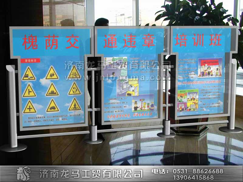 宣传展板,济南宣传展板,济南不锈钢宣传展板,济南宣传