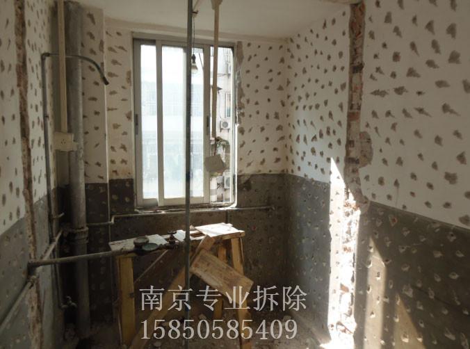 南京地面拆除