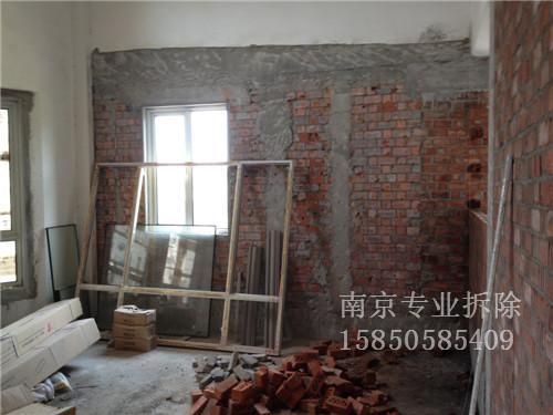 南京地面拆除多少钱