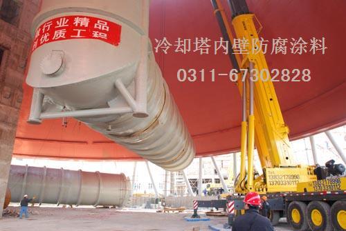 国电康平发电厂冷却塔防腐施工