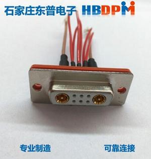 D型混装连接器厂家|河北军用连接器|石家庄军用连接器定制