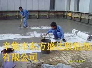 石家庄新型屋顶防水胶