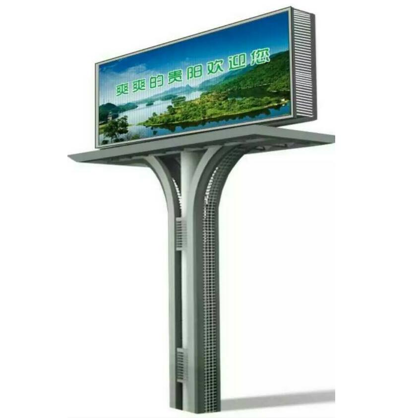 钢结构广告牌|钢结构广告牌厂家|河南钢结构广告牌|郑州钢结构广告牌