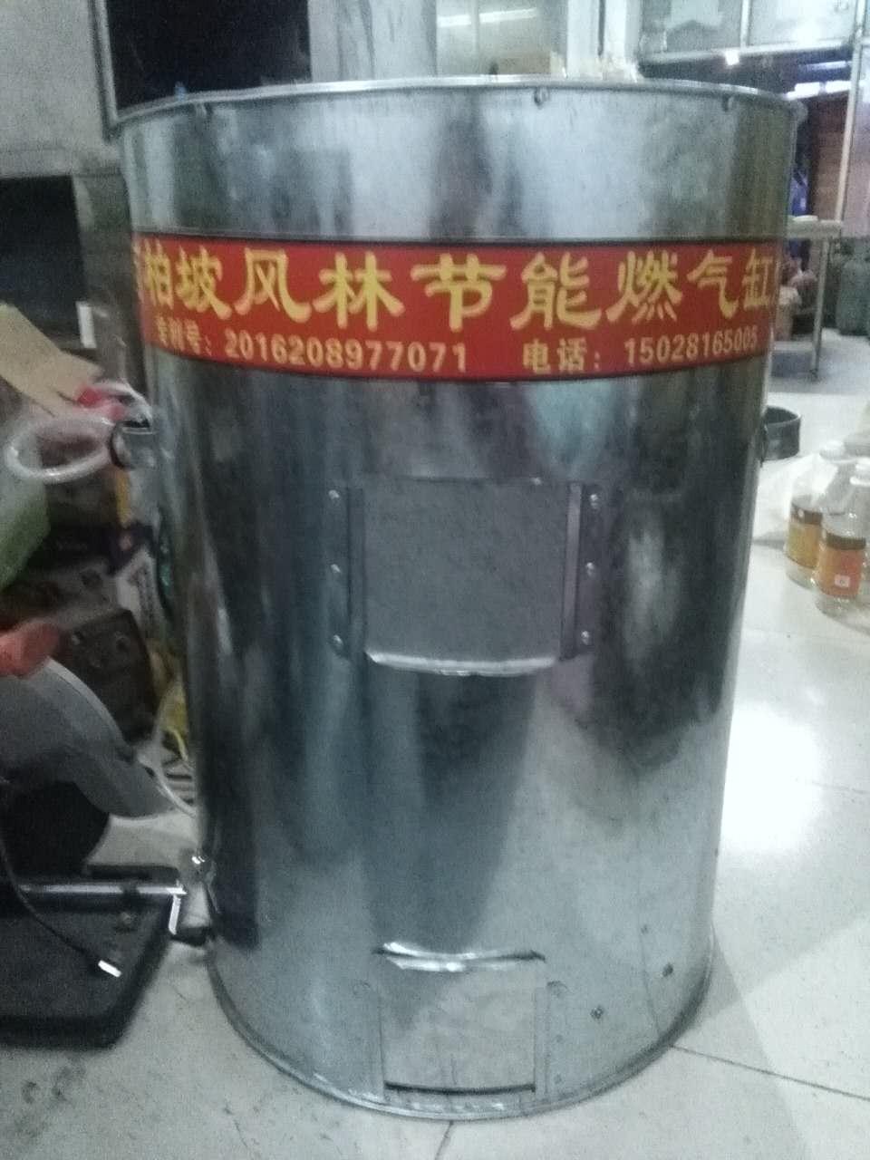节能缸炉 (11),缸炉烧饼炉,缸炉烧饼炉子,石家庄缸炉烧饼图片