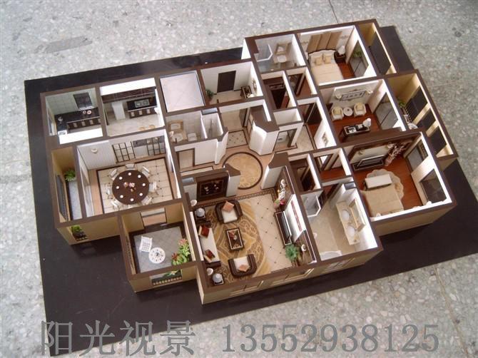 北京沙盘模型定制厂家 北京阳光视景科技有限公司  13552938125