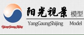 北京沙盘模型定制|北京沙盘模型定制厂家|北京房产沙盘模型定制