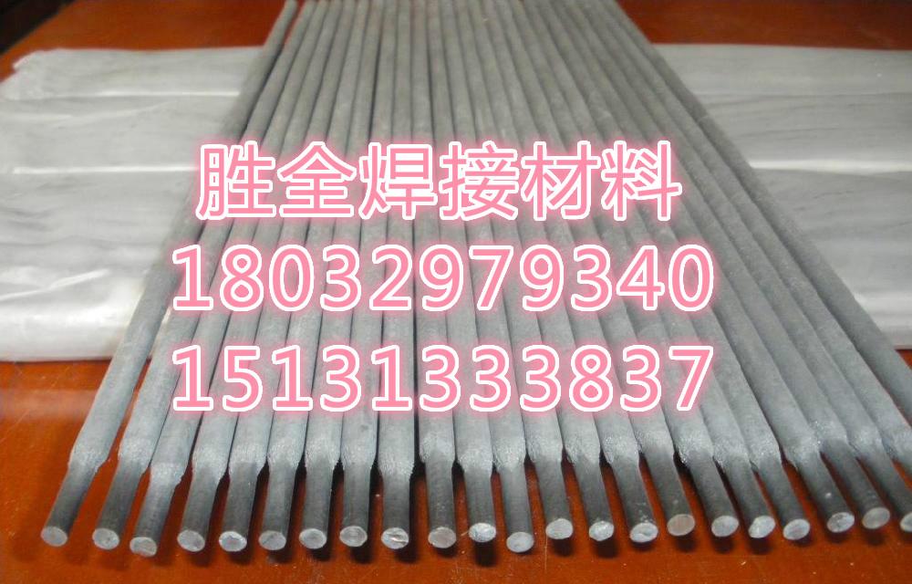 铸铁焊条怎么使用