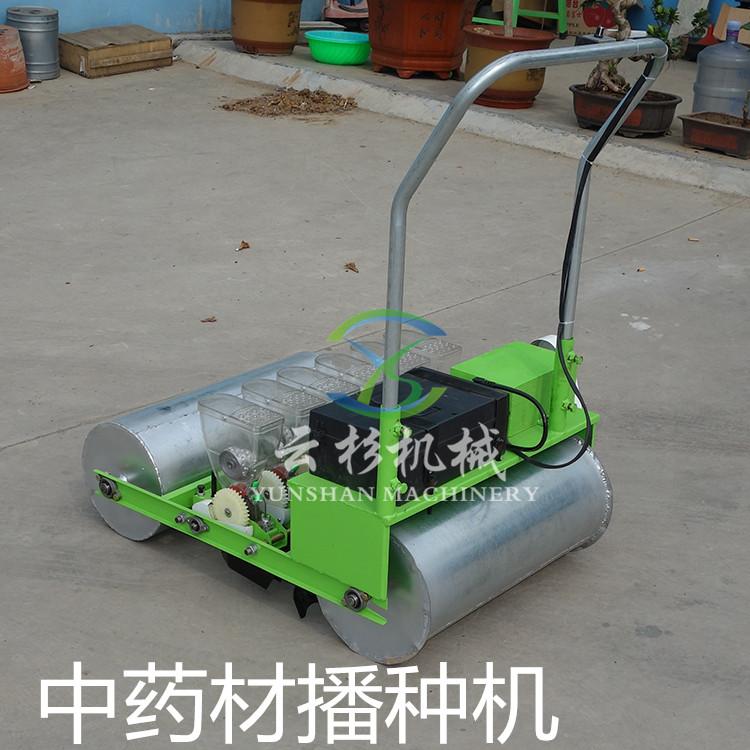 韩式手推播种机|蔬菜播种机|云杉机械