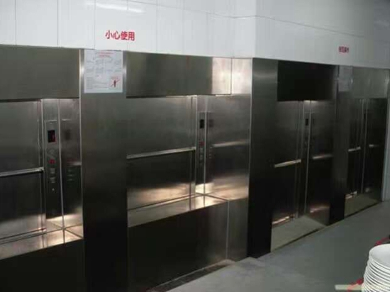 井陉传菜电梯