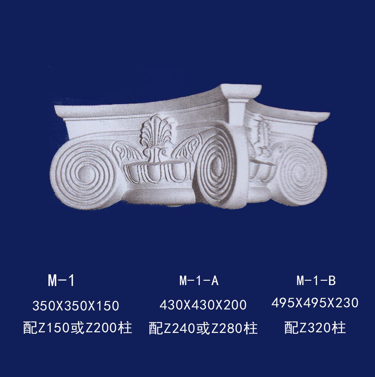 【石膏罗马柱头|罗马柱头图片