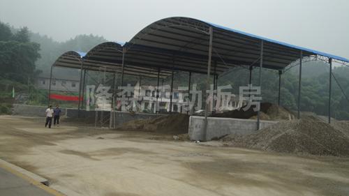 产品首页 建筑,建材 建筑装修施工 活动房 钢结构大棚  产品材质