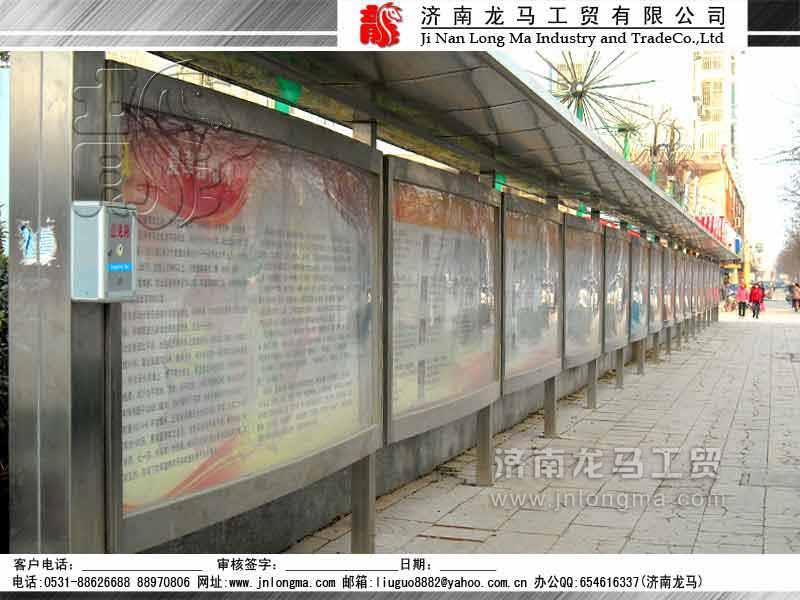 活动宣传展板,文化长廊