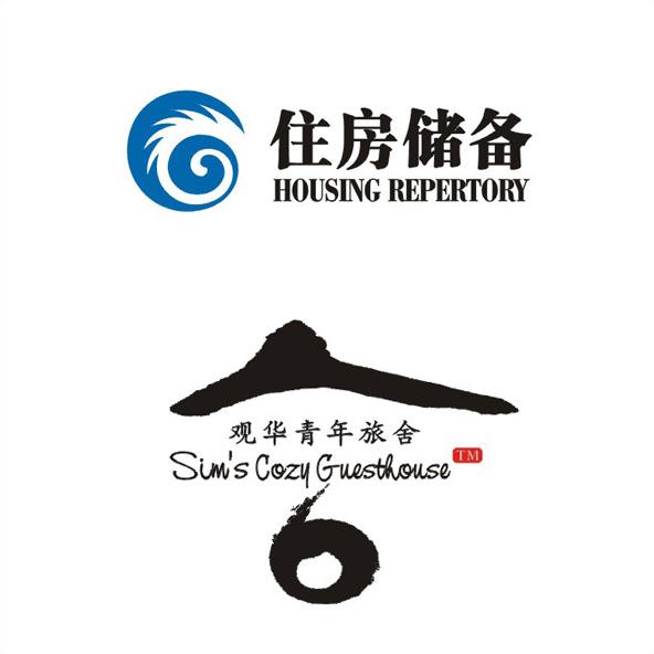会展商务旅游政宣标志设计
