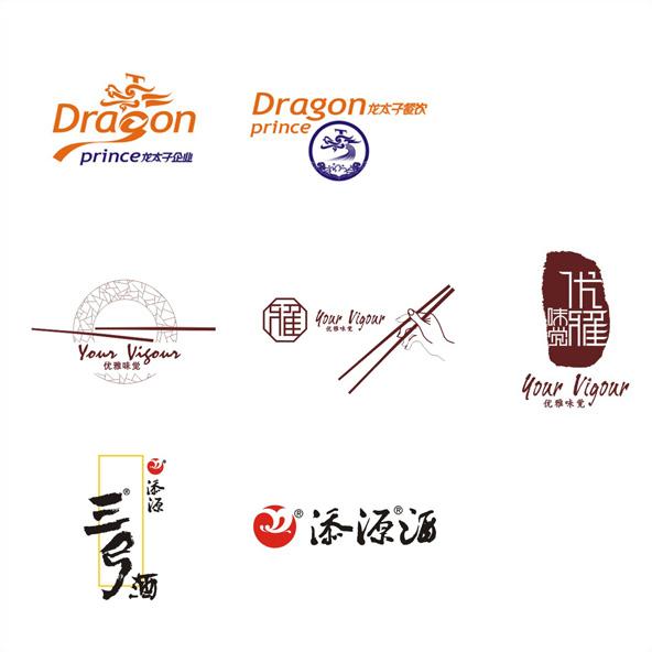 餐饮食品糖酒品牌形象设计标志设计vi设计