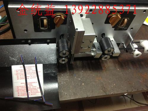 【电路板上接线铆接机器】厂家