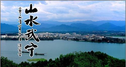 江西武宁旅游景点_